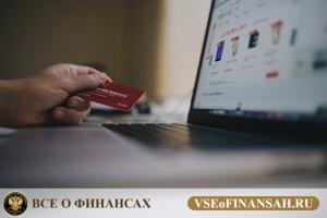 Где взять онлайн-займ на электронный кошелек