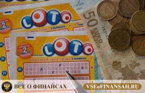 Бесплатные лотереи с реальным выводом денег