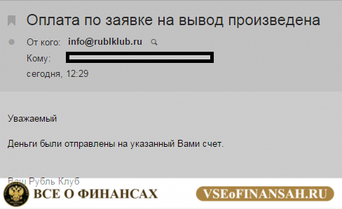 https://zarabotok-forum.ru/_fr/12/4202397.png