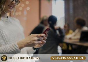 Приложения для заработка денег на телефоне