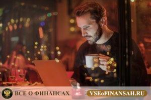 Как заработать в интернете без вложений прямо сейчас