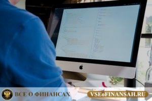 Cамые высокооплачиваемые профессии в России