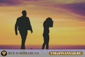 Как узнать подано ли заявление на развод?