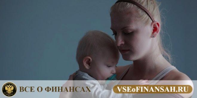 Развод с новорожденным ребенком