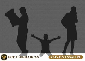 В каком случае при разводе ребенок остается с отцом