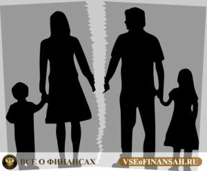 Развод по месту жительства истца