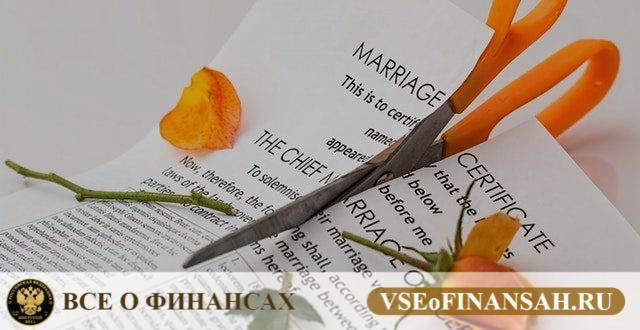 Можно ли подать на развод одному из супругов в загсе, может ли один человек подать на развод