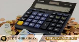 Налог с продажи валюты в России