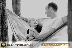Как лишить родительских прав отца без его согласия