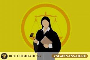 ответчик не явился в суд на развод