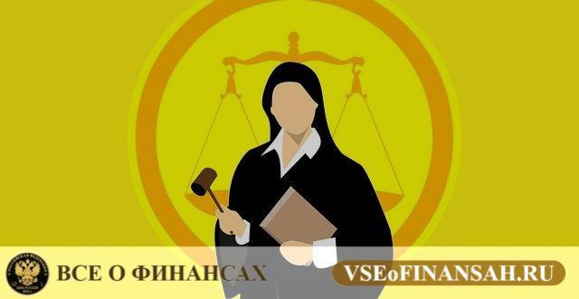 Развод в мировом суде: документы и порядок рассмотрения иска о разводе
