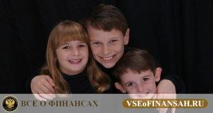 Как развестись, если есть трое детей
