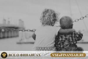 Развод с маленьким ребенком до 3 лет в России