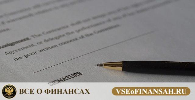 Заявление на развод в Украине: образец и бланк, как правильно написать уведомление о расторжении брака в ЗАГС и где его составить