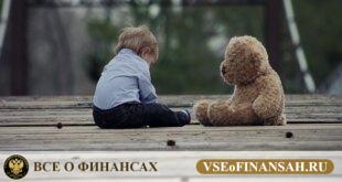 отсудить ребенка у жены при разводе