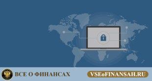ЦБ вводит дополнительный контроль за платежами в интернете