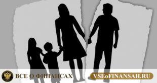 Исковое заявление о лишении родительских прав отца/матери
