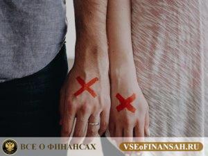 Как разделить совместно нажитое имущество при разводе супругов