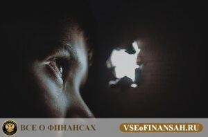 Права отца / матери на ребенка после развода