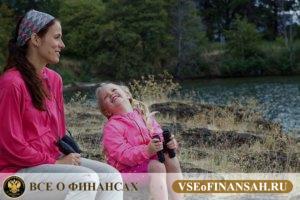 Пособия матерям одиночкам