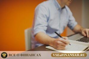 Договор финансовой аренды (лизинга) оборудования
