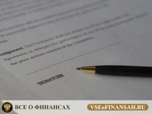 Соглашение о детях  и их месте проживания при разводе