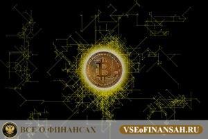 Криптовалюта прогноз