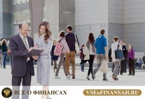 Франшиза банка: как открыть и сколько стоит филиал?
