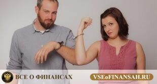 Как развестись с гражданином Украины