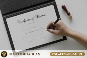 Причины для расторжения брака в исковом заявлении