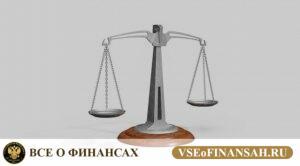 Вывод денег при разводе: новый закон