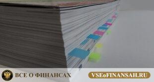 Самый полный каталог франшизы в России