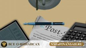 Имеют ли право судебные приставы снимать деньги с пенсии?