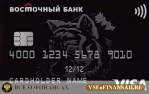 Ultra от Восточного банка