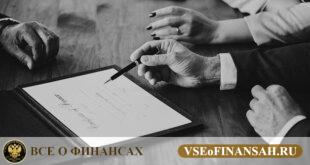 Как оспорить завещание на наследство: после смерти завещателя