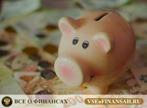 Банковский вклад или инвестиции? Чем отличается депозит от вклада в банке.
