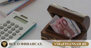 Как оспорить судебный приказ о взыскании задолженности по кредиту