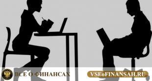Взыскание долгов по кредитам судебными приставами