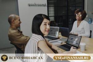 Сроки командировки и их оплата согласно нормам ТК РФ