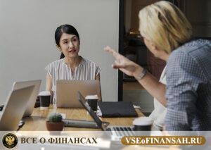 Порядок предоставления отпусков по совместительству и основному месту работы