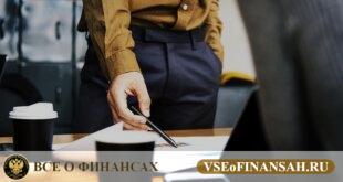 Увольнение директора ООО (гендиректора) по собственному желанию
