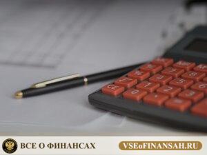 Как осуществляется расчет при увольнении: сроки и порядок