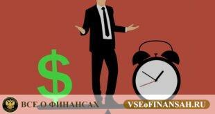 Что делать если работодатель не выплачивает зарплату