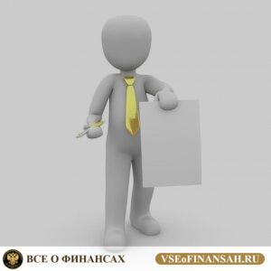 Как составить характеристику на работника: готовые примеры и образцы
