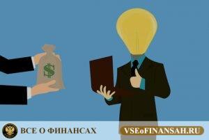 Как доказать черную зарплату