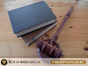Как подать в суд на работодателя за невыплату заработной платы