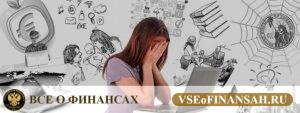 Как противостоять психологическому давлению на работе?