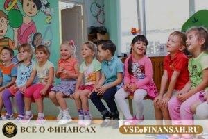 Как открыть детский клуб - развивающий центр без лицензии?