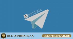 Криптовалюта Telegram: последние новости
