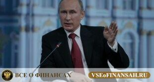 Ипотека с господдержкой под 6,5% от Путина